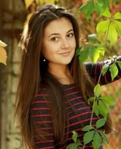 A Good Ukraine Girl